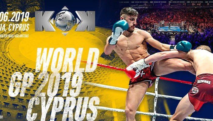 KOK World Series Cyprus 2019 Results