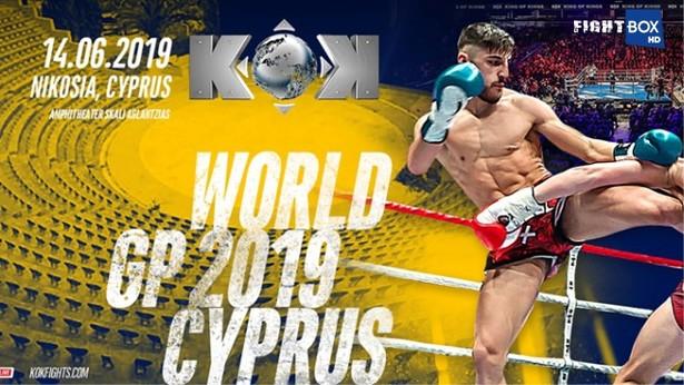 FightBox KOK Hero's Series – LIVE from Nicosia, Cyprus 14.06.2019